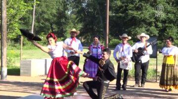 嚮往喜悅 民眾慶祝墨西哥傳統節目