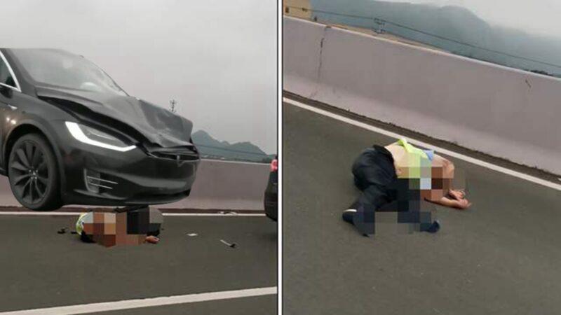 网曝公安局长驾车追尾死亡后 特斯拉又撞飞两交警