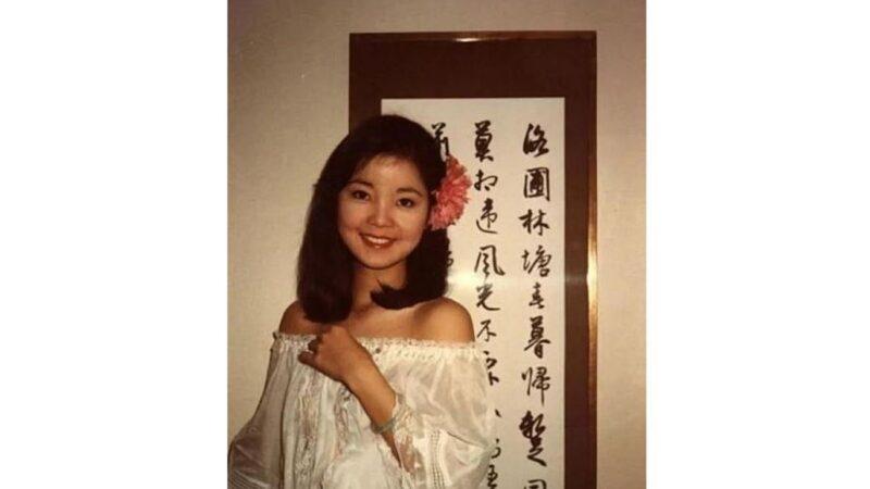 邓丽君逝世26周年 你不可不知的一代歌姬