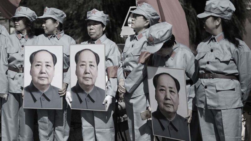 大批毛左遭跨省祕密抓捕 涉擁護薄熙來的毛共黨