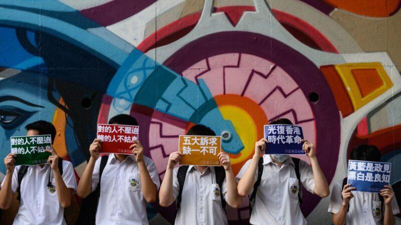 """香港教师恐爆""""逃亡潮"""" 政治压力大 4成想离职"""