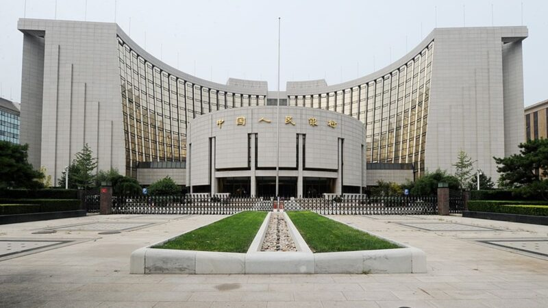 【名家专栏】中共假借数字人民币进行监控
