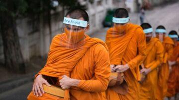 【今日點擊】傳統佛教國家 疫情火箭式暴漲(下)