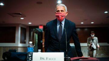 【今日點擊】卡爾森:福奇促使疫情發生 為什麼不對他犯罪調查