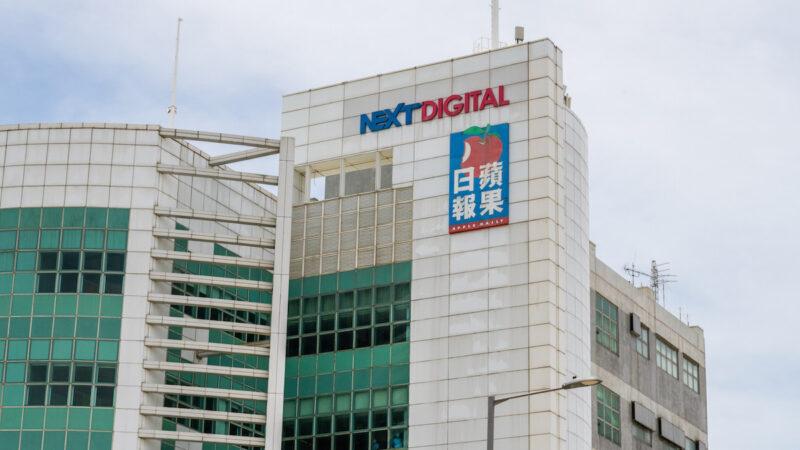 壹傳媒港交所停牌 民主派法院外聲援黎智英
