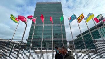 【重播】布林肯联合国安理会发言