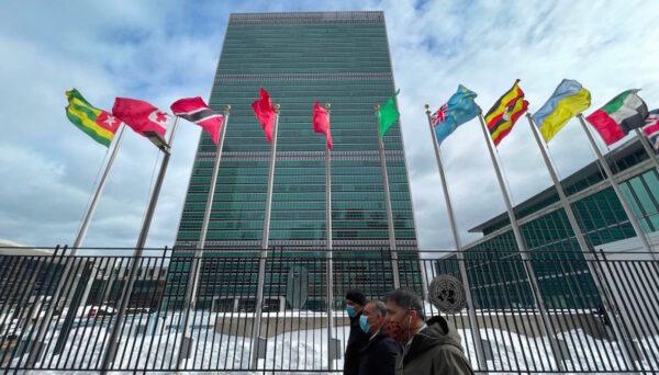 【重播】布林肯聯合國安理會發言