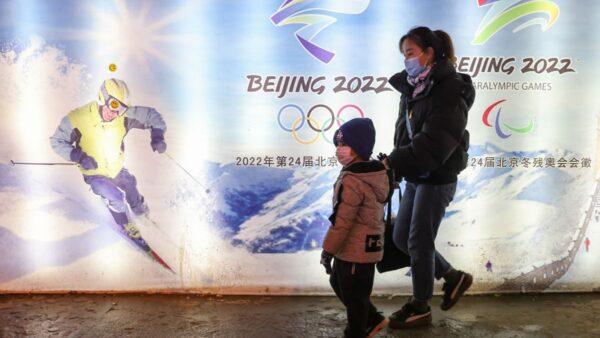 人權聯盟呼籲:全面抵制北京冬奧會