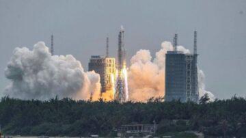 中共长征火箭残骸画面曝光 不排除砸朝鲜半岛