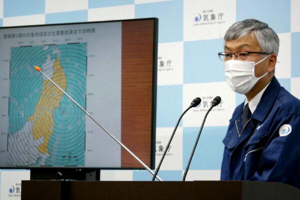 摇晃约30秒 日本宫城外海地震上修规模6.8