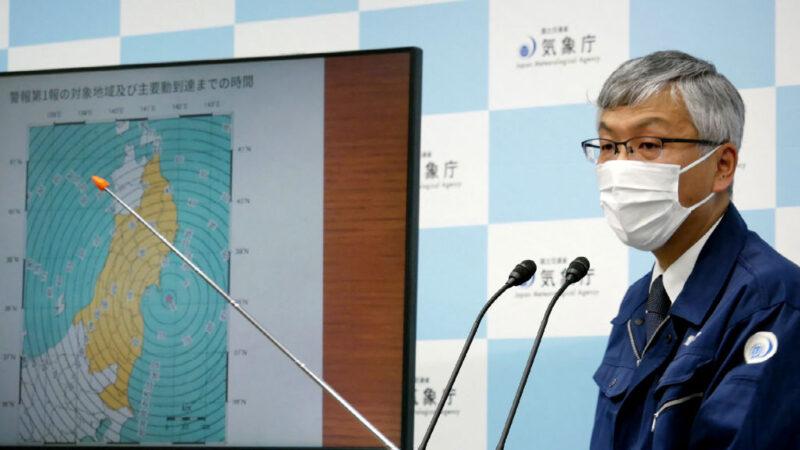 搖晃約30秒 日本宮城外海地震上修規模6.8