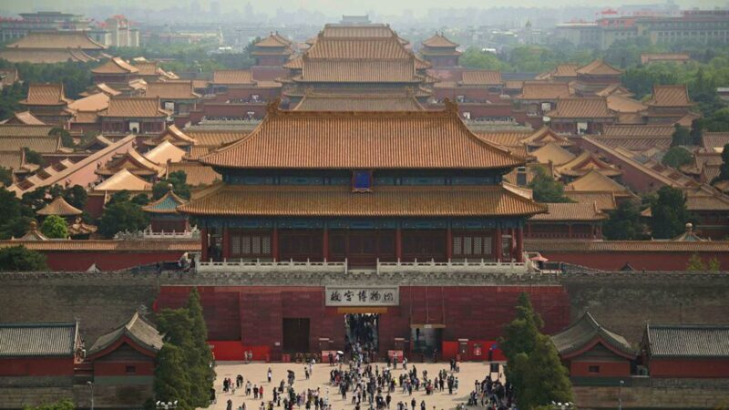 明清帝王的宮城為何叫「紫禁城」?
