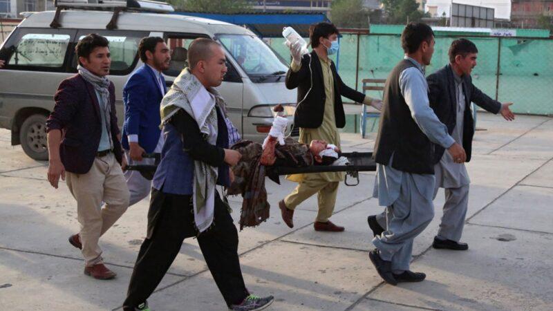阿富汗首都一所學校爆炸 55死近兩百傷