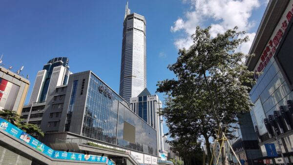 深圳赛格大厦连晃三天 20年前论文揭设计缺陷