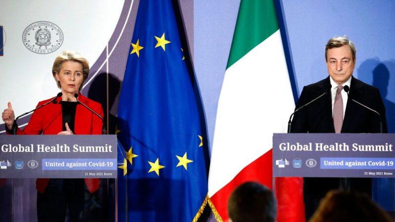 G20健康峰会 欧盟宣布捐赠1亿剂疫苗