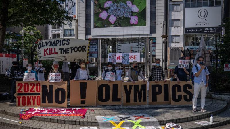 日本疫情加剧 美国警告公民勿前往