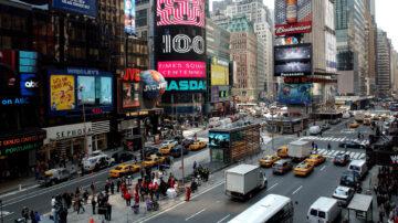 【疫情动态】纽约州五月将取消商业容量限制 地铁恢复24小时