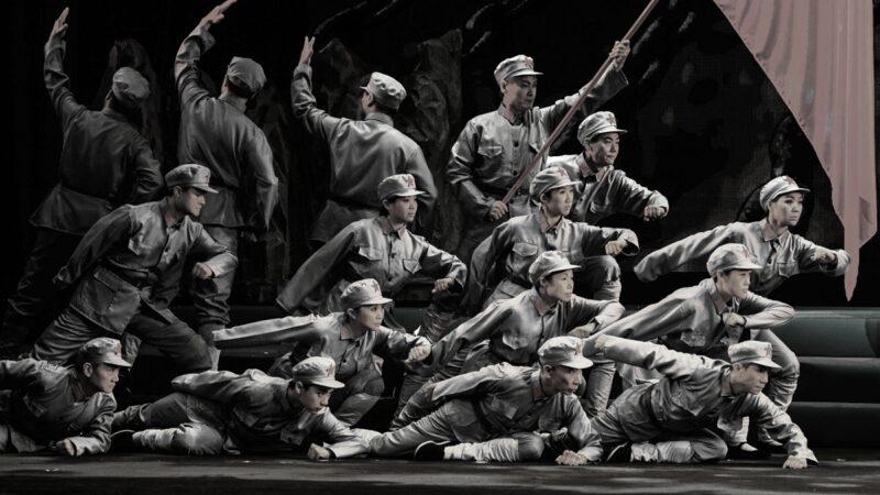 文革捲土重來 中國樣板戲 忠字舞再現(視頻)