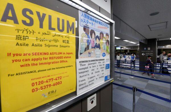 中共侵害人权 11名中国人被日本认定难民
