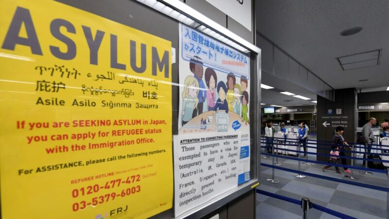 中共侵害人權 11名中國人被日本認定難民