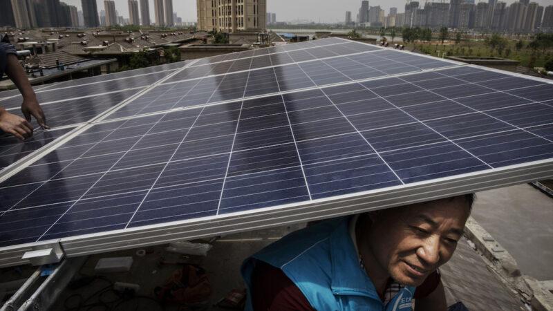 【獨家】中共十四五推新能源 誘使拜登墜氣候陷阱