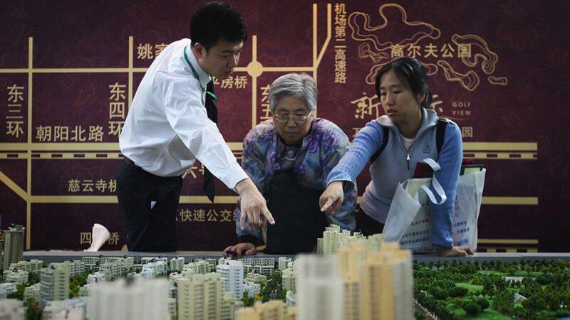 中南海突传重磅消息 四部门联合商讨房地产税