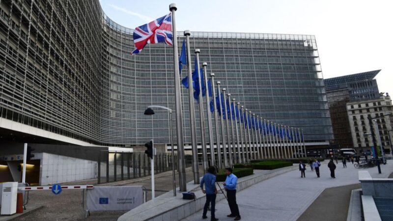 欧盟拟参与全球基建计划 抗衡中共一带一路