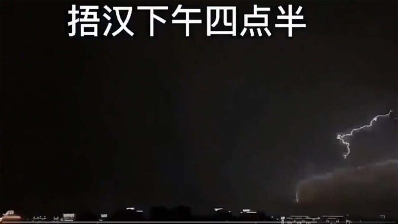 武汉狂风雷暴冰雹 白昼如夜车站变水帘洞(多视频)
