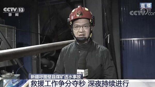 新疆礦難報導無下文 消息指21人溺斃1個月才打撈