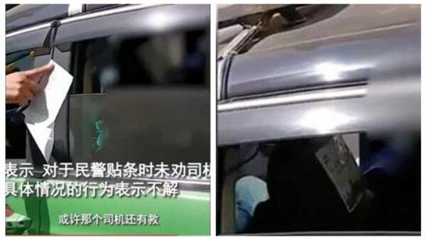 西安司機猝死車內 交警照罰 輿論炸鍋(視頻)