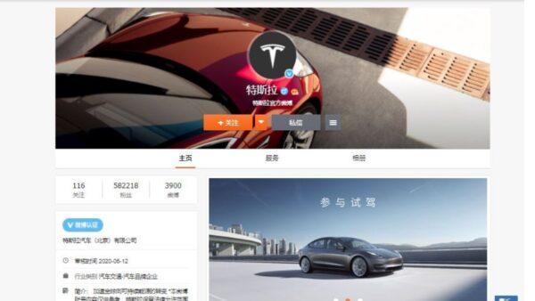 上海砸場結果?特斯拉宣布已在中國建數據中心