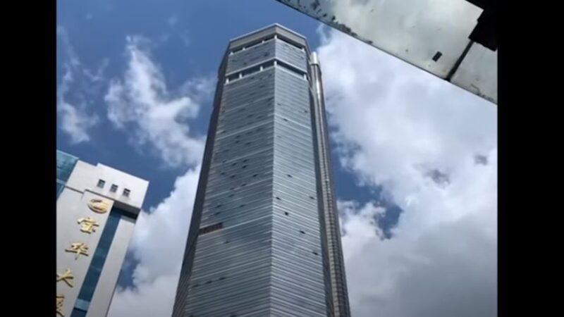 高级豆腐渣?深圳高楼突诡异晃动 千人逃命(视频)