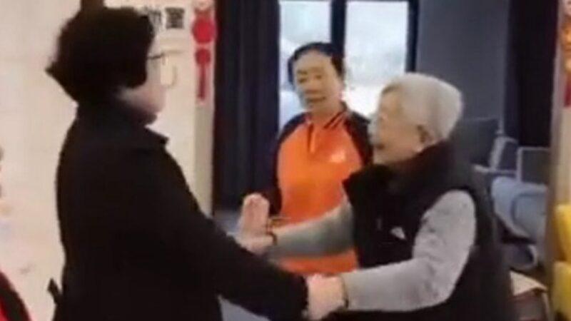 9旬癱瘓老人聽紅歌起身跳舞?上海洗腦引發嘲諷