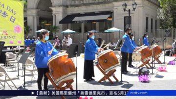 纽约法轮大法日文艺庆典 民众感受强大能量