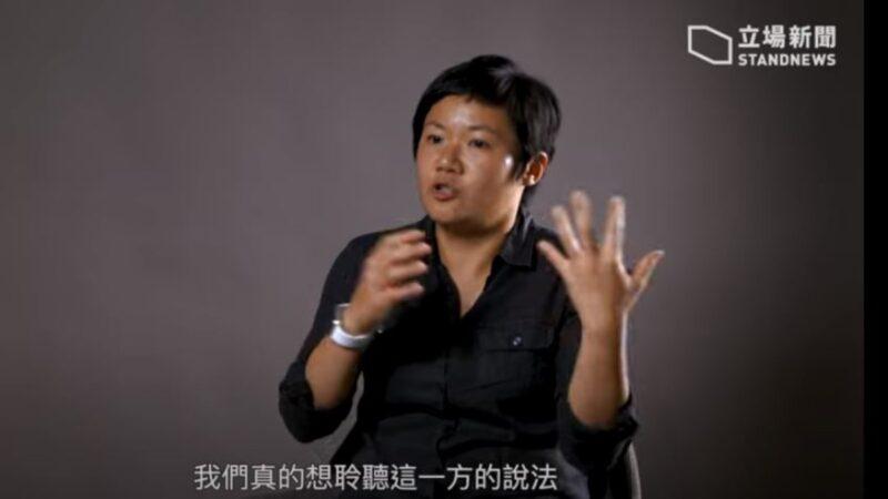 利君雅蔡玉玲節目獲人權新聞獎 香港電台變臉拒領