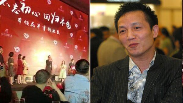 上海电视台6主持人被处分 为周正毅祝寿惊动官方