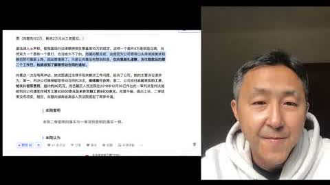 老黑:向慧案,湖南高院女法官遇刺