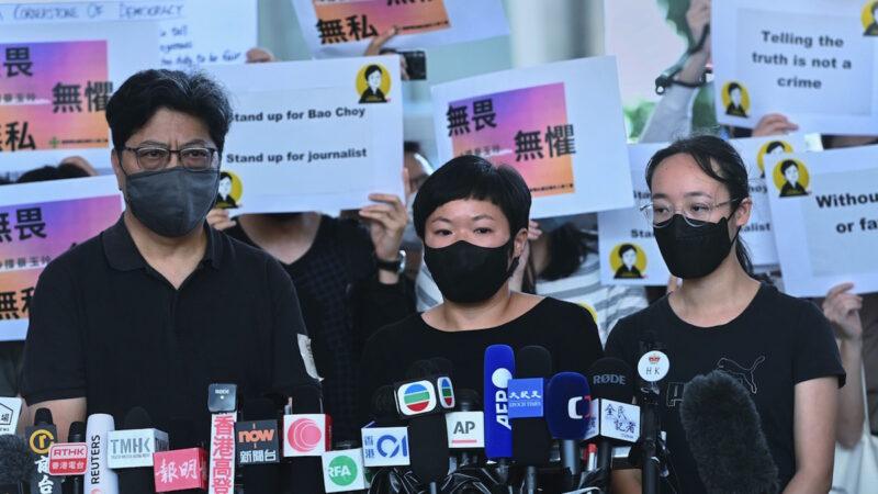 曾慧燕:香港新聞界「黑暗一天」