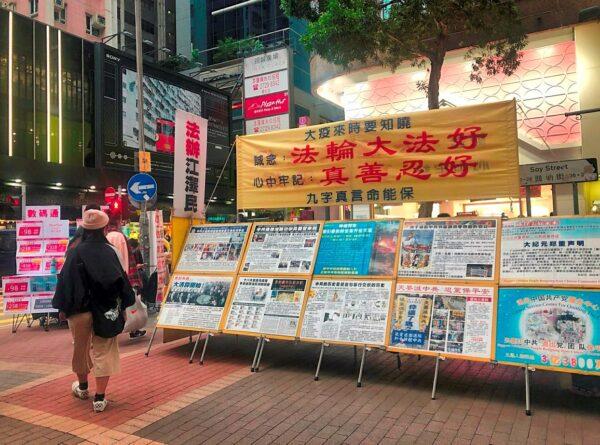田雲:譴責中共打壓香港法輪功 呼喚正義良知