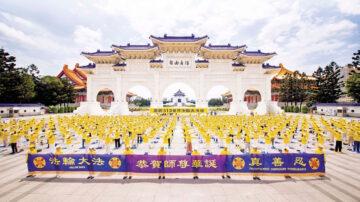 李國濤:不屈不撓 繼往開來——法輪功與未來中國
