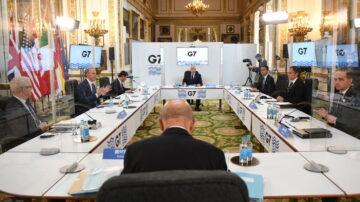王赫:G7擴大是反制中共的大招
