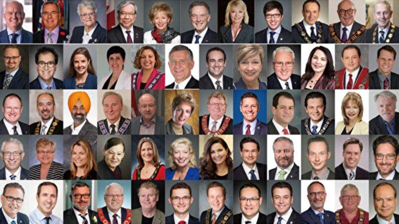 加拿大逾120政要祝賀法輪大法洪傳29周年
