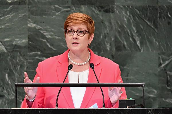 制裁踐踏人權者 澳洲將制定澳版「馬格尼茨基法」