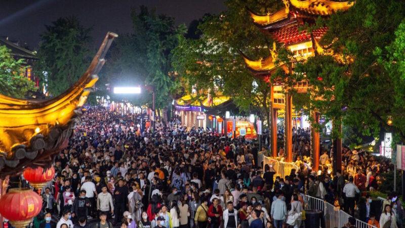 """清竹:放纵""""五一""""旅游是中共使命中的最后一曲"""