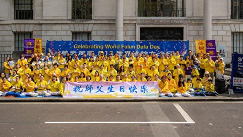 英國法輪功學員集會 慶祝世界法輪大法日