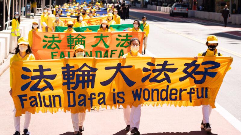 """【庆祝513】纽约""""世界法轮大法日""""游行 庆祝传世29周年"""