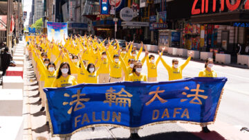 庆祝法轮大法日 纽约盛大游行横跨曼哈顿