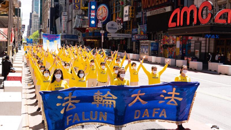 【組圖】513世界法輪大法日 紐約舉行盛大遊行