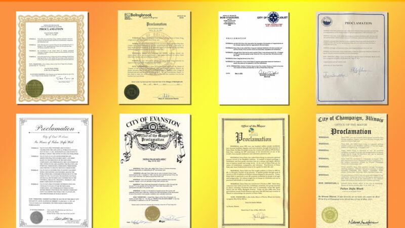 祝贺世界法轮大法日 美国伊州八市褒奖