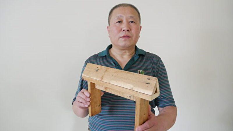 【中共百種酷刑】帶「尖刃」的小板凳